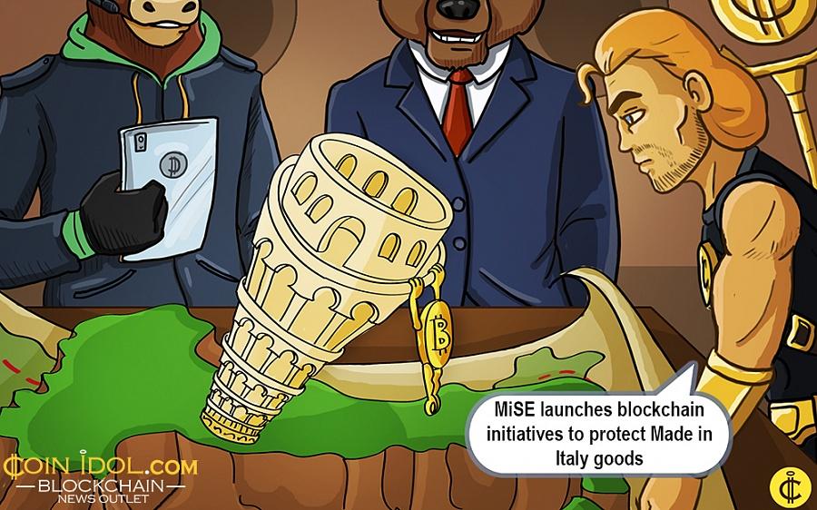 MiSE blockchain initiative