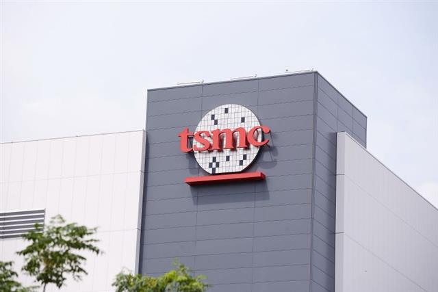 TSMC steps up factory site expansion in southern Taiwan ...