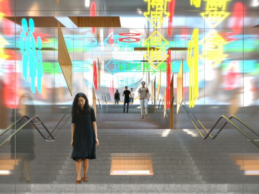 rendering of staircase lit up by neon signs