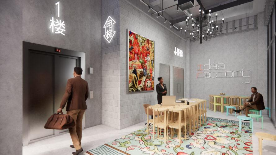 rendering of lobby with wood table and colorful art