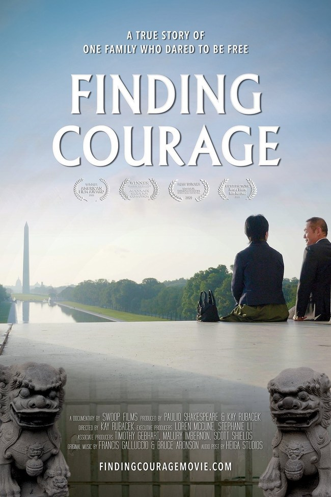 Finding Courage tells the true story of a family torn between America and China, and survival and justice.