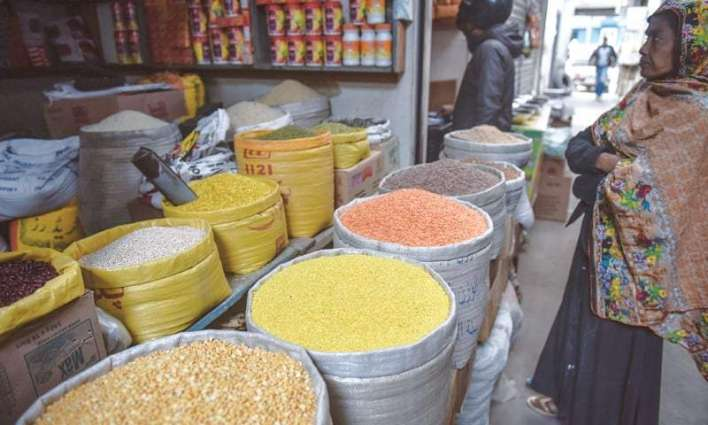 District administration issues rate list of daily use items