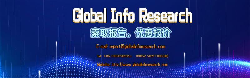 Global Digital Freight Forwarder Market: