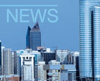MI Cement Factory postpones expansion plan