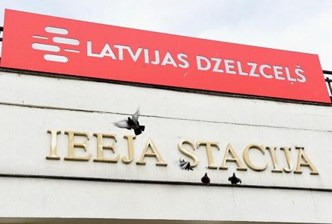 Dati Groupi, Procurement Monitoring Bureau, IUB, process, Latvijas Dzelzceļš, stations, complaint