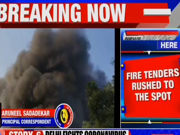 Bhiwandi powerloom factory fire