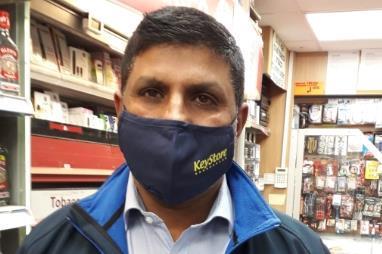 KeyStore masks