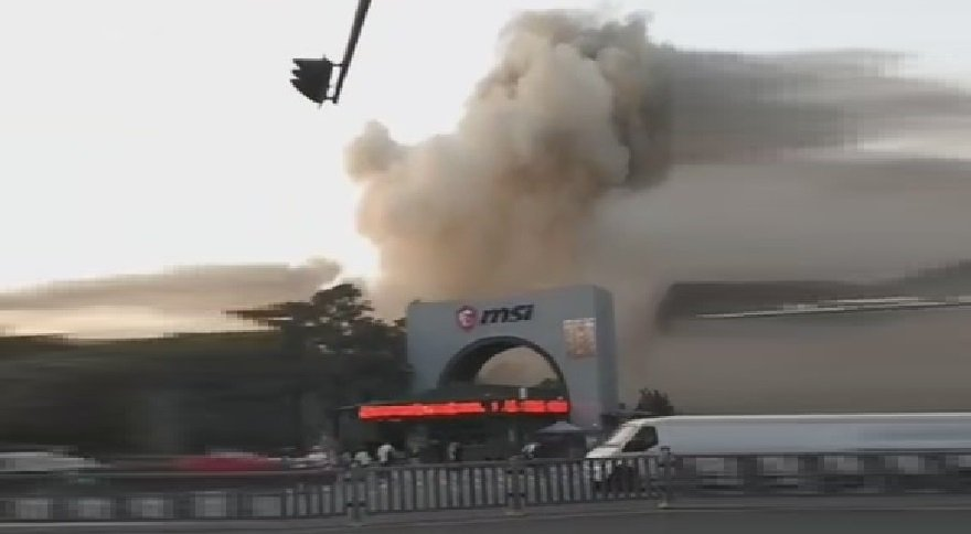 MSI factory in China catches fire, months after CEO falls to his death 01 | TweakTown.com