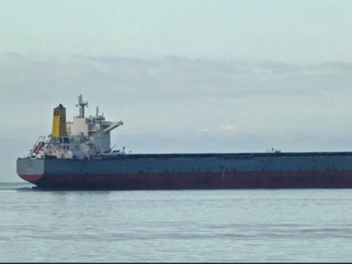 vessel-5ffd540cb5ac3