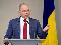Health Ministry considers ineffective work of Medical Procurement of Ukraine in 2020 – Stepanov